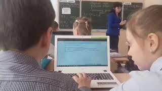 Фрагмент урока математики  в 5 классе с использованием ЭФУ