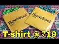 [Loot] Bewakoof T-Shirt At ₹19 Only Loot Offer😍    Bewakoof New Offer For All Users