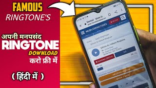 #infinix #Ringtone How to Download All types Ringtone for infinix or any mobile|TECH GG|Tutorial
