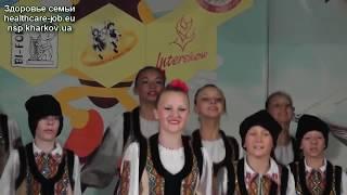 �������� ���� Молдавский танец ������