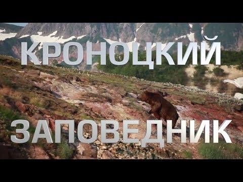 Новости Камчатки. Петропавловск-Камчатский. Информационно