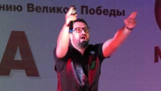 Александр Айвазов. Концерт 9 мая 2016 в Марьино