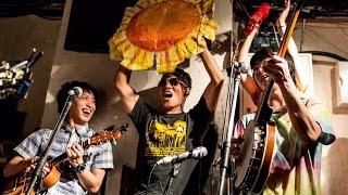 Lululu&なかのひろきと素敵なへんてこ団のWelcome Party:)でのライブ映...