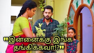 Barathi Kannamma super promo - 30th July 2021 today episode preview   Vijay Television
