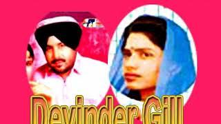 Harpal thathewala manjit meenu old song