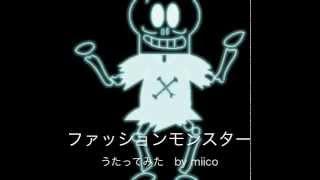 歌わずにはいられないw 音源→http://www.nicovideo.jp/watch/sm19176200.