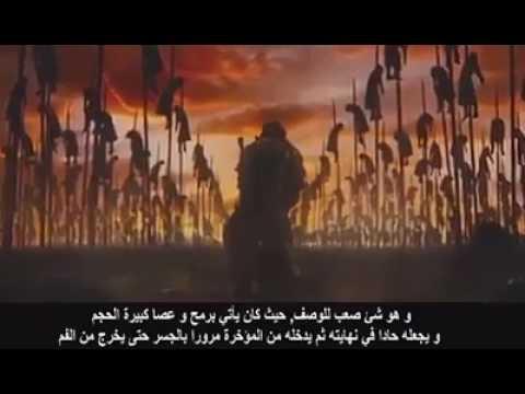 مترجم القصة حقيقية لدراكولا والسلطان محمد الفاتح Dracula and Sultan Mohammed Al-Fateh