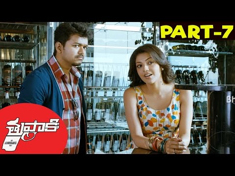Thuppaki Telugu Full Movie Part 7 || Ilayathalapathy Vijay, Kajal Aggarwal