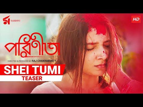 Parineeta  Bengali movie Shei Tumi song Teaser Starring Subhashree and Raj Chakraborty