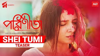 shei-tumi-teaser-parineeta-arko-subhashree-ritwick-raj-chakraborty