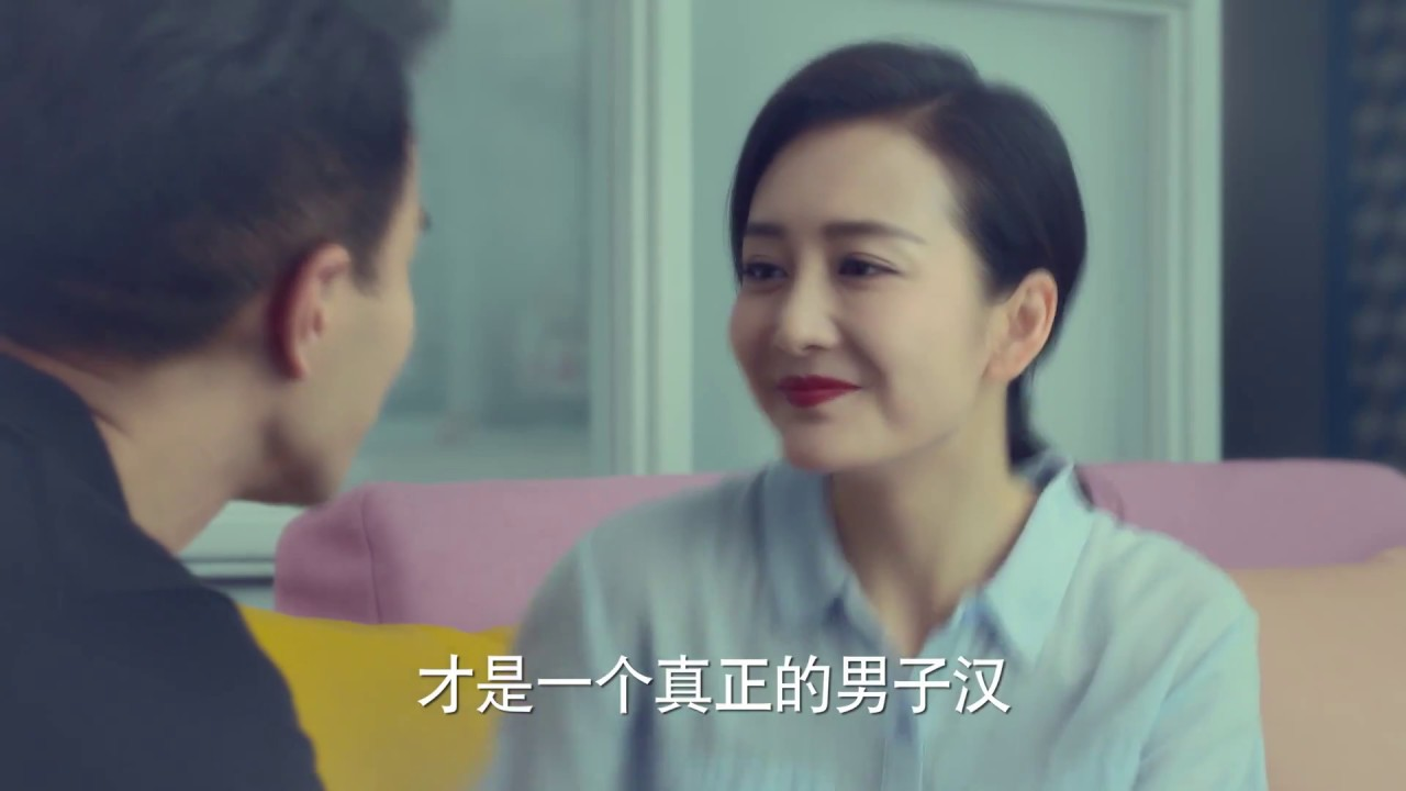 電視劇周末父母 Full Love 劉愷威 王鷗 EP042 第四十二集 CROTON MEDIA Official