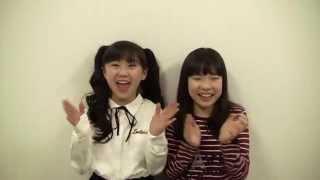 「ベリーベリーライブ2015」 2015年3月21日(土・祝)六本木BeeHive 第1...