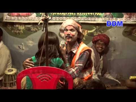 Joker || Jokar || Bhojpuri Joker || Nach Programe || Patar || Bhojpuri Comedy