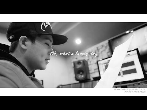 [MV] 주헌 - 플라워카페 (Flower Cafe) Feat. Sam Ock, I.M
