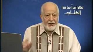 السيرة المطهرة - سيرة حضرة ميرزا غلام احمد - حلقة 4 (جزء 2)
