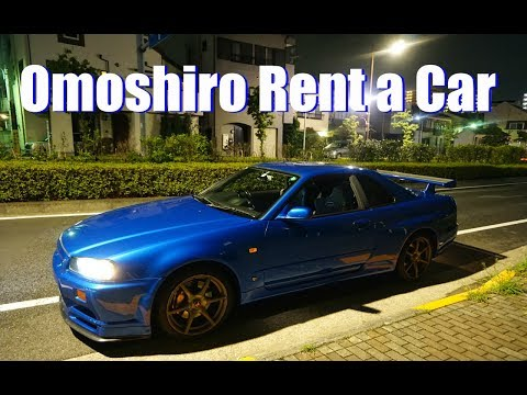 Renting an R34 GTR in Tokyo!