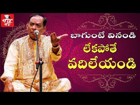 Balamuralikrishna Interview || Part 12 || Devotional Songs || Annamayya Songs