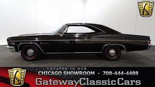 1966 Chevrolet Impala Gateway Classic Cars Chicago #1201
