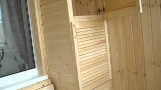 Балкон отделка вагонкой .AVI(Балкон отделка вагонкой складной столик и шкаф., 2011-07-05T20:01:48.000Z)