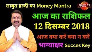 hindi news channel hd