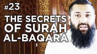 The Secrets of Surah al-Baqarah - Hadith #23 - Alomgir Ali