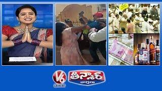 Women Officer Beaten House Owner for Not Giving Bribe | Kerala Assembly On CAA | Teenmaar News