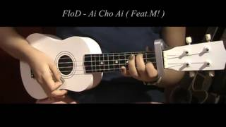 Ai chờ ai - Ukelele - Chie (very first playback video)