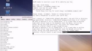 【RHCE 6】輕鬆學習 Linux 軟體管理-數位簽章及加密法-GnuPG實務操作