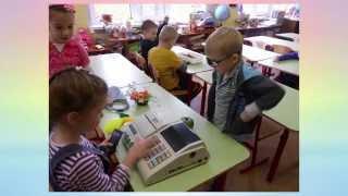 Развитие коммуникативных навыков посредством игры у дошкольников