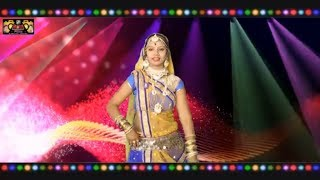 वीडियो जरूर देखे: DJ मारवाड़ी - Banna Mhara Kesariyo - बन्ना म्हारा केसरियो - Rajasthani DJ Song #HD