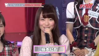 2014年3月13日放送の『つんつべ♂ バク音』バックナンバー#124 放送局:...