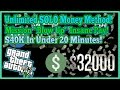 GTA 5 Online UNLIMITED SOLO Money Making Method! Blow Up Mission Method! Glitch Free!