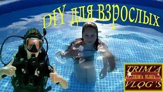 видео Надувные бассейны Intex для детей и взрослых /  Моделей SPA и Easyset для установки на даче