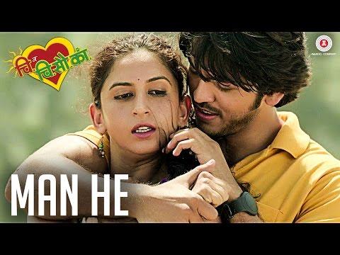 Man He   Chi Va Chi Sau Ka   Lalit P & Mrinmayee G   Shreya Ghoshal & Swapnil Bandodkar