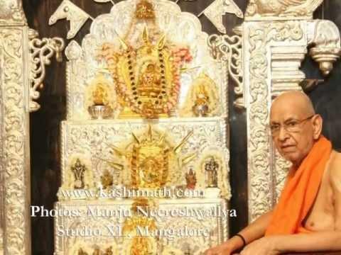 Veda Vyasa Baadarayana   by Sri Upendra Bhat