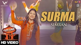 Surma - Simran || Punjabi Music Junction 2017 || VS Records || Latest Punjabi Songs 2017