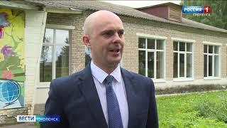 В Смоленске обсудили внедрение цифровых технологий в образование и медицину