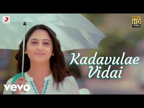 "Anirudh Ravichander, Sean Roldan - Kadavulae Vidai (From ""Rum"")"