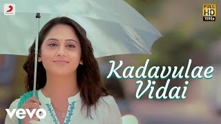 Rum Kadavulae Vidai Tamil Video  Anirudh Ravichander  Miya George