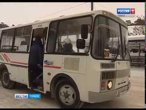 Гей знакомства города томска