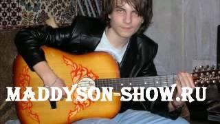 Maddyson и Хованский на радио Спасибо Ева