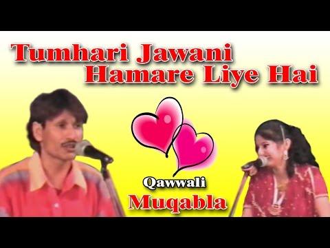 Sharif Parwaz Muqabla-Tumhari Jawani Hamare Liye Hai | Hindi Qawwali Muqabla 2016 | Master Cassettes