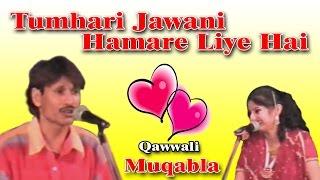 Sharif Parwaz Muqabla-Tumhari Jawani Hamare Liye Hai | Hindi Q…