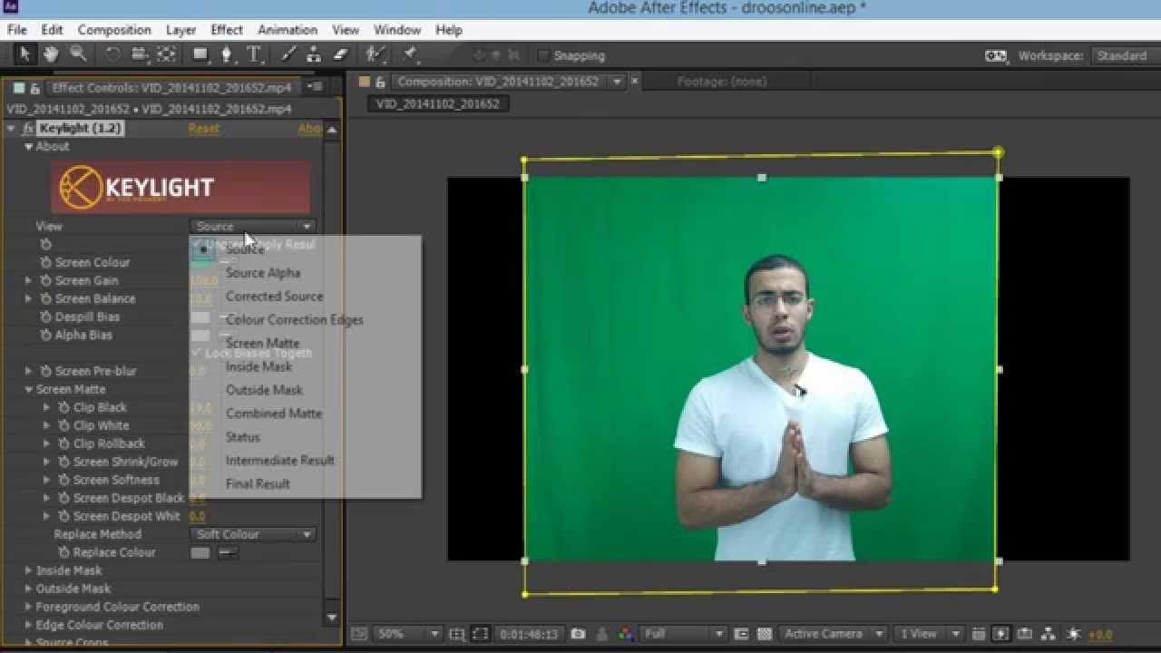 تغير خلفية الفيديو عن طريق إزالة الشاشة الخضراء أو الكروما ببرنامج