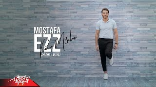Moustafa Ezz - Prince Malem   مصطفى عز - برنس معلم