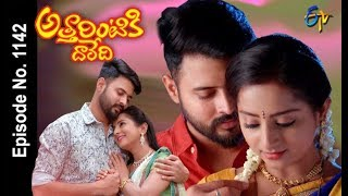 Attarintiki Daredi | 3rd July 2018 | Full Episode No 1142 | ETV Telugu