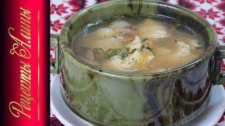 Вкусный грибной суп с клецками. Рецепты Алины.