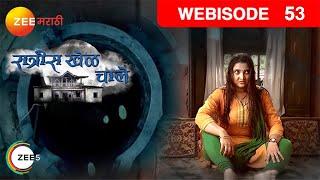 Ratris Khel Chale | Marathi Serial | Episode - 53 | Zee Marathi TV Serials | Webisode