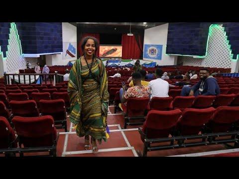 Somalia's first cinema screening in three decades