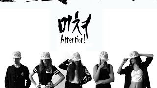 4minute 미쳐 crazy cover by attention